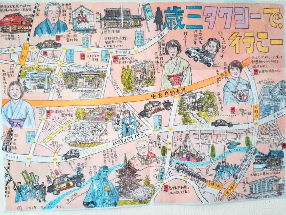 多摩地域のイラストマップ