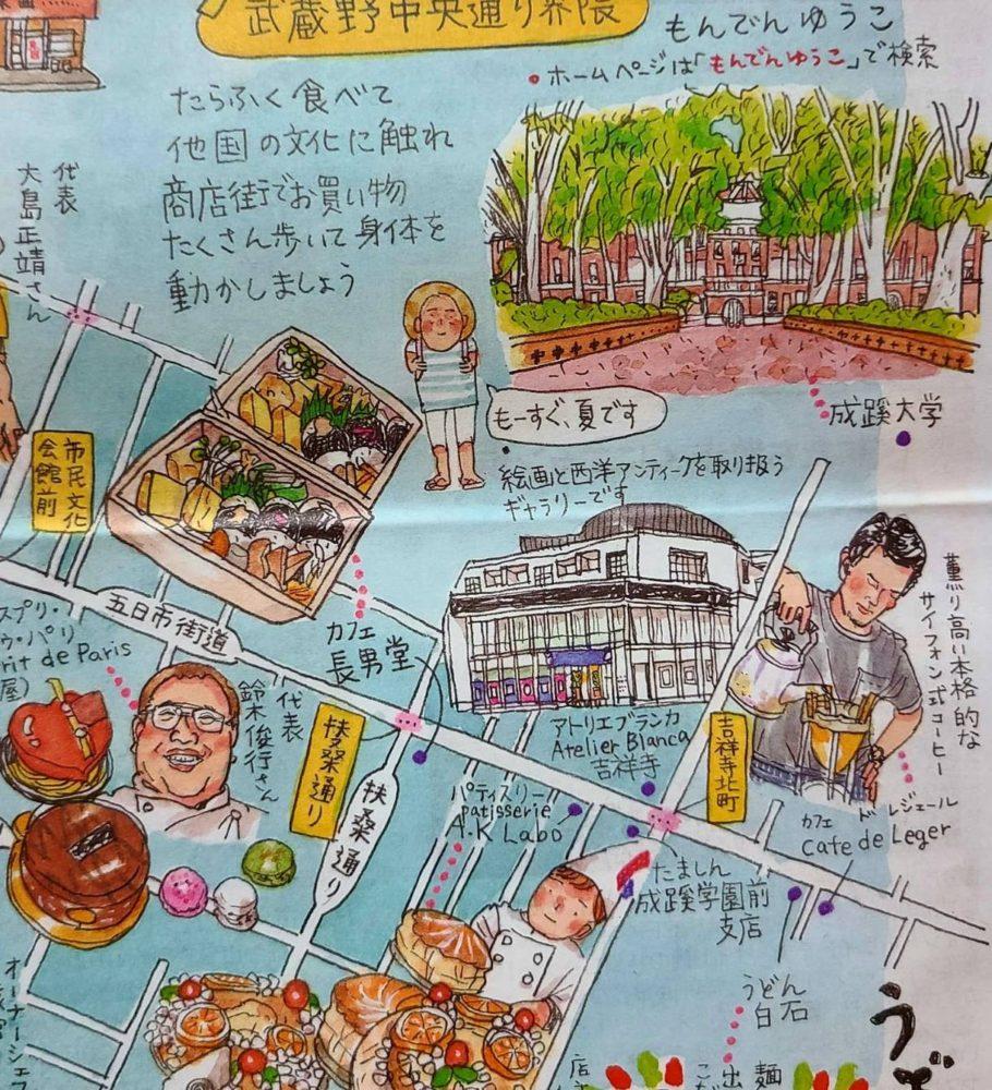 武蔵野中央通り近辺のイラストマップ
